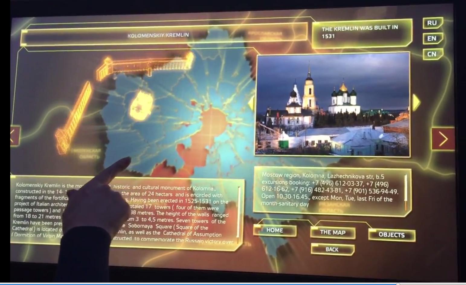 интерактивный макет АА2