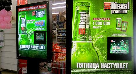 Doctor Diesel для компании Heineken