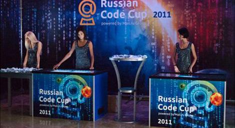 russian code cup 470х255